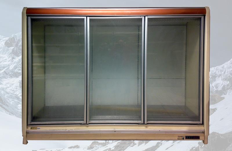 TBS Sütlük Buzdolabı 1 - ikinci el